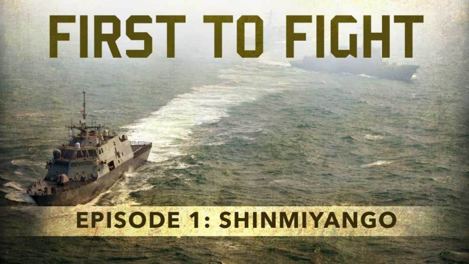 First To Fight – Episode 1: Shinmiyangyo