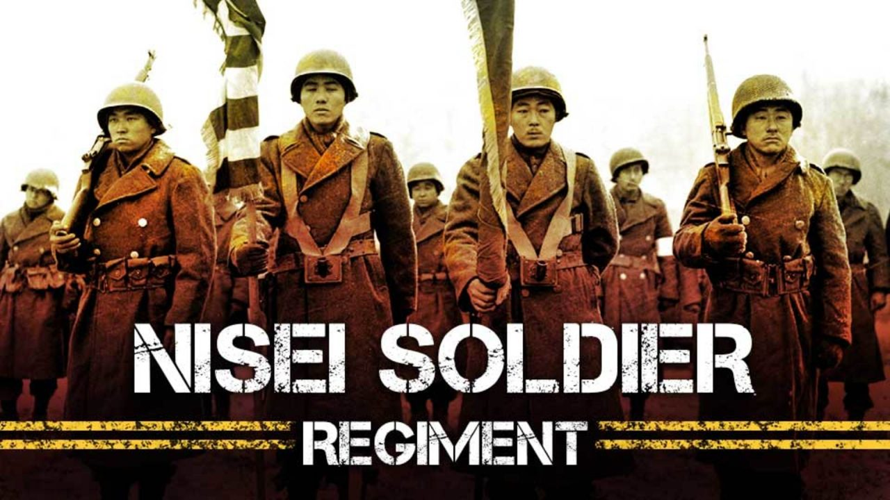 Nisei Soldier Regiment