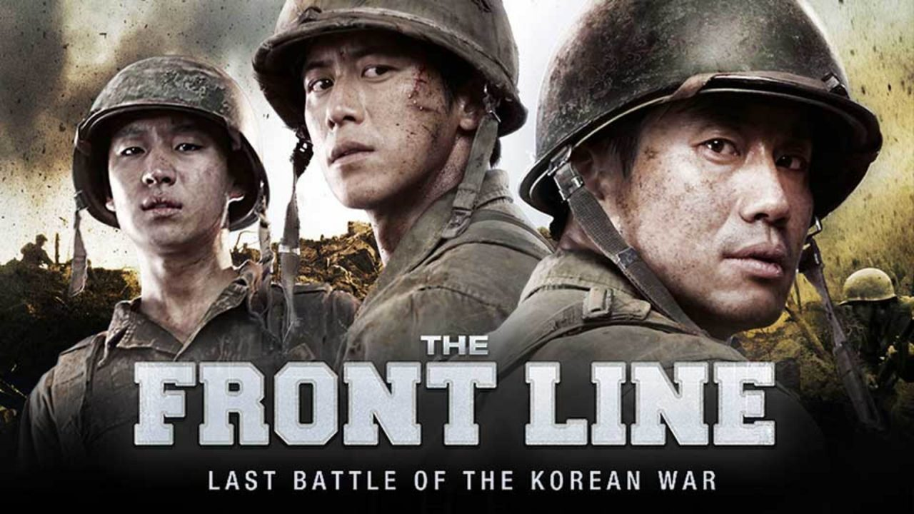 The Frontline Trailer