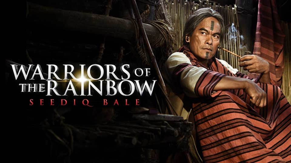 Warriors of the Rainbow Trailer