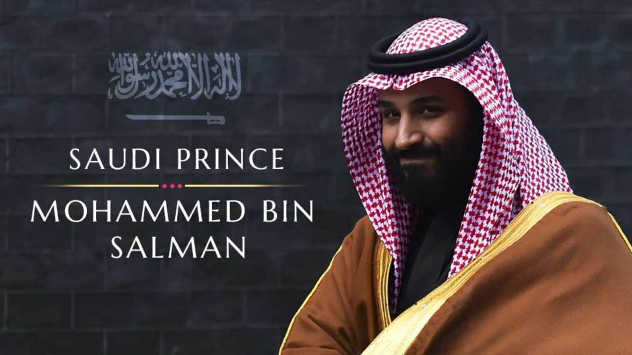 Who Is Saudi Prince Mohammed Bin Salman?